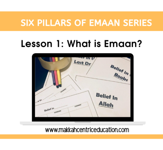 Pillars of Emaan Series- Lesson 1: What is Emaan?
