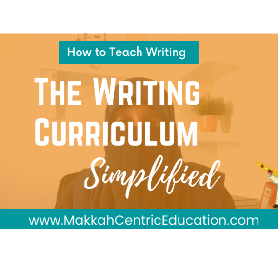 The Writing Curriculum Simplified- no more confusion